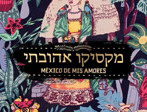 מקסיקו אהובתי – הספר
